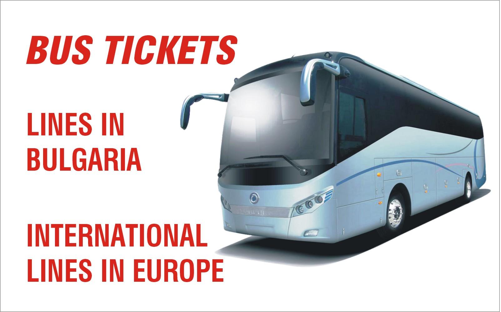 viva tours bulgaria travel agency - air tickets, bus tickets